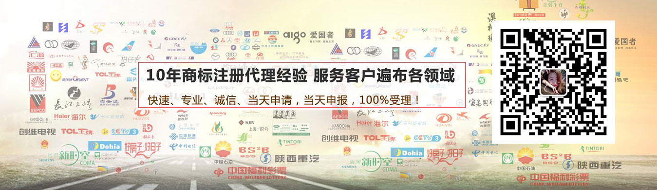 10年广西南宁商标注册代理经验,服务客户遍布各领域